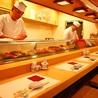 寿司 うなぎ 天ぷら 奴のおすすめポイント1