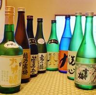 日本酒の取り揃えも豊富にご用意。