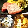 創作鉄板料理 たむらのおすすめポイント1