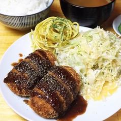 くし家 串猿 新宿御苑店のおすすめ料理3