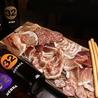 Osteria Oliva Nera a TOKYO オステリア オリーヴァ ネーラ トウキョウ 王子店のおすすめポイント1