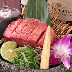 牛タンと京葱処 ねぎぼうずのおすすめ料理1