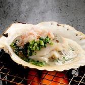 北海道食市場 丸海屋 福岡本店のおすすめ料理2