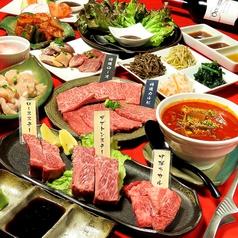 焼肉 はやと 博多駅前店のおすすめ料理1