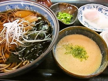 六郎兵衛 おばなのおすすめ料理1