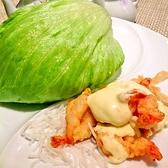 中国料理 広味坊 飯点飯店 仙川のおすすめ料理2