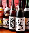 当店が八海山のみにこだわっている理由。それは、日本酒の新時代、再興をかけて「日本酒の新たなスタンダード」を掲げている高品質なお酒だからです。八海山の普通酒は精米歩合60%、つまり吟醸酒と同等の手間暇をかけて作られています。吟醸酒、大吟醸酒になるにつれ精米歩合も高まり、米の雑味を全く感じません。