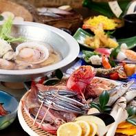 【板長のおすすめ!】海鮮に干物に鍋!伊勢志摩コース