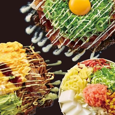 スタンダード食べ放題コース 1980円(税抜)