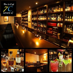 Bar&Cafe 7C セブンシーの写真