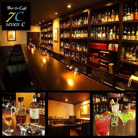 Bar&Cafe 7C (セブンシー)