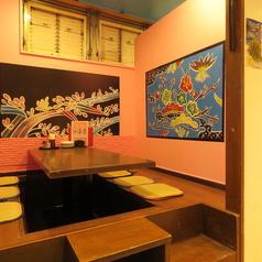 沖縄居酒屋 イーチャー島の写真