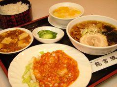龍宮城 西ノ内店のおすすめ料理1