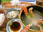 六郎兵衛 おばなのおすすめ料理2