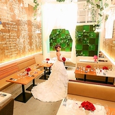結婚式二次会にも☆オシャレ空間で素敵な一日のお手伝い♪