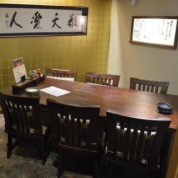 九州情熱劇場 日はまた昇る 唐津支店の雰囲気1