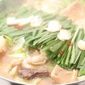 九州居酒屋ふうり 札幌パセオ店のおすすめ料理2