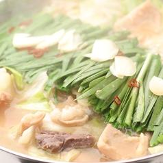 九州居酒屋ふうり 札幌パセオ店のおすすめ料理1