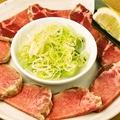 料理メニュー写真【名物】ねぎ塩豚タン