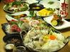 鮮魚 タマル商店のおすすめポイント1