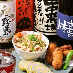 九州料理 侍 日本橋店のおすすめ料理1