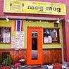 mog mog モグモグのおすすめポイント3