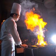 迫力の料理演出!