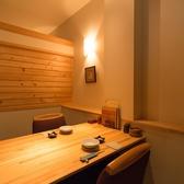 デートや記念日に人気の2名個室。和の雰囲気漂う空間で二人だけの時間を愉しんで…