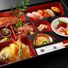 寿司 うなぎ 天ぷら 奴のおすすめポイント3