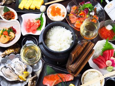 北海道まるごとダイニング うまいっしょ! 千歳店のおすすめ料理1