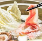 ホテル長崎のおすすめ料理2