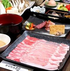 平田牧場 極 KITTTE丸の内店のおすすめ料理1