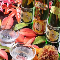 焼酎・日本酒など、料理に合うお酒の種類は50種以上!