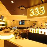 Standing Bar 333の雰囲気2