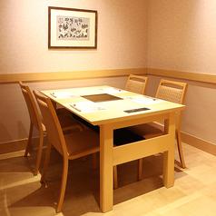 椿1 テーブル個室 最大4名様迄