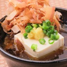 スープ湯豆腐
