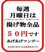 讃岐うどん大使 東京麺通団のおすすめ料理2