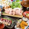 塩梅 神楽坂店のおすすめポイント2