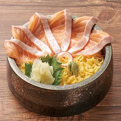 お刺身サーモン丼