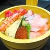 魚乃里 ぎょれん丸のおすすめポイント2