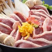 【鴨すき鍋】合鴨を贅沢に使用。半生が絶品