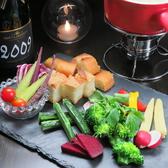 菜々彩のおすすめ料理3