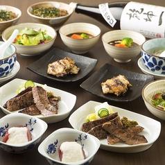 仙台 牛たん焼助のコース写真
