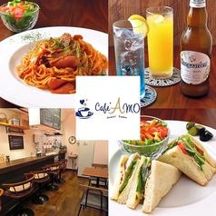 cafe'Amoの写真