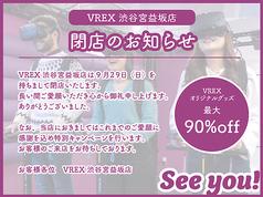 VREX ヴィレックス 渋谷宮益坂店の写真