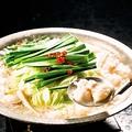 料理メニュー写真[名物]博多もつ鍋(王道醤油orうま塩) 1人前