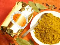 ベンガル特製カレー粉