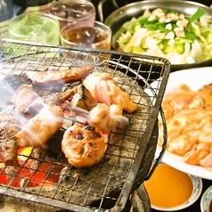 いくどん 渋谷店のおすすめ料理1