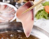 鮮魚 タマル商店のおすすめ料理3
