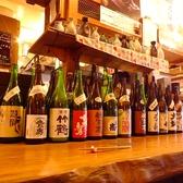 和酒バル 鈴家のおすすめ料理3